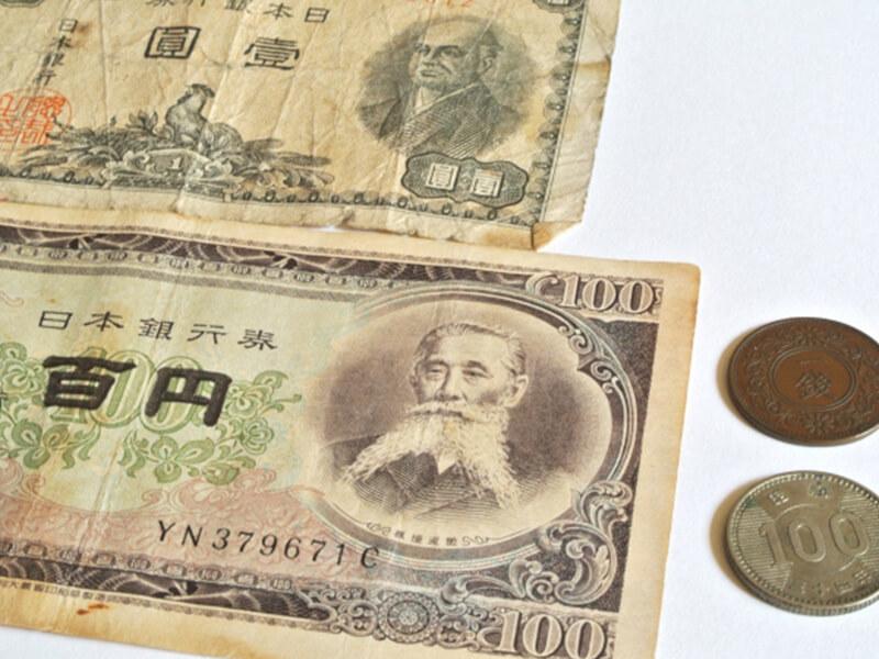 古銭・古紙幣買取査定|大和ブランド買取家 南林間店